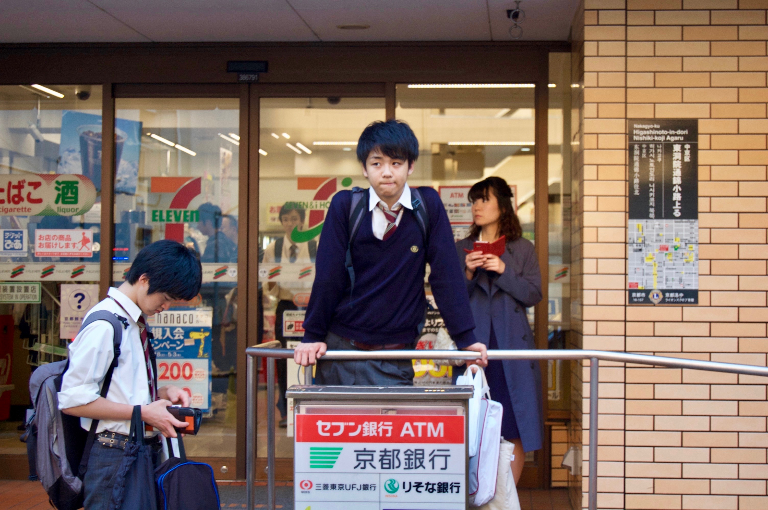 Tokyo Student